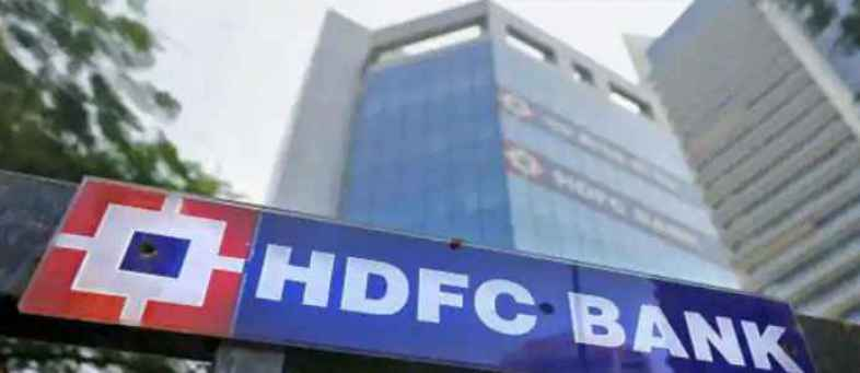HDFC Bank New Offer! Will give customers in 10 seconds loan for car, bike, Scooty, take advantage soon.jpg