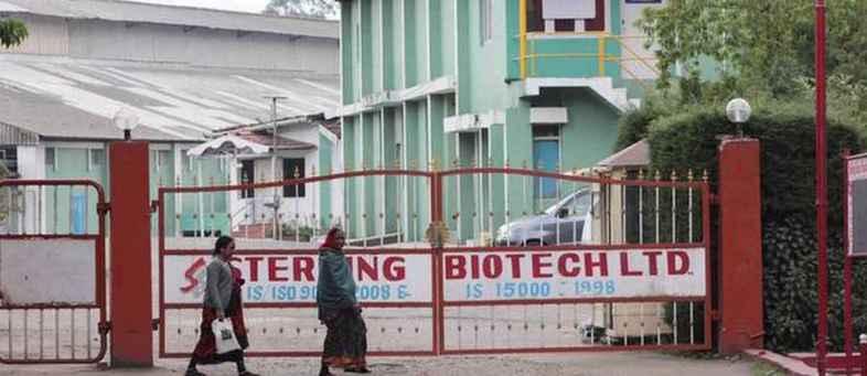 NCLAT repeals sterling biotech liquidation order.jpg