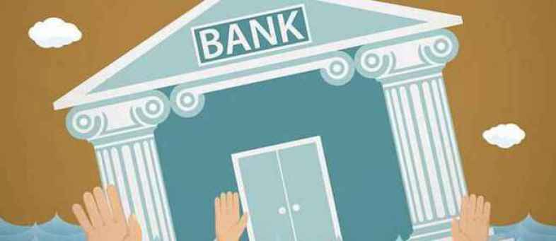 Banks likely to sell rs.9000cr bad loans.jpg