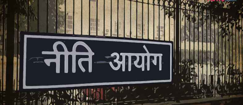Niti Aayog identifies over 50 CPSE assets for sale.jpg
