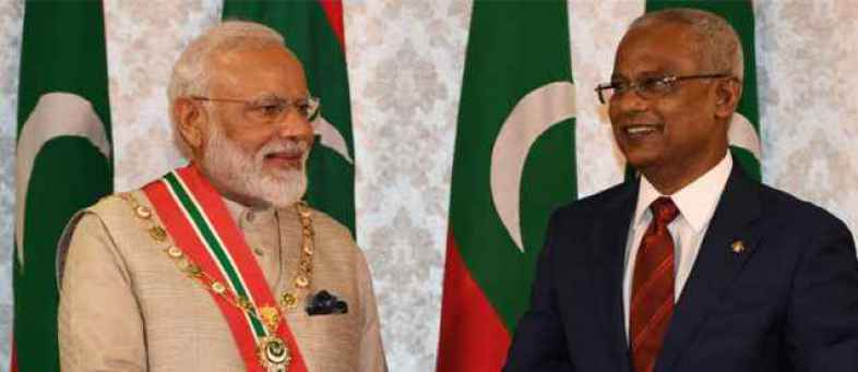 First Ferry service will start between India and the Maldives.jpg