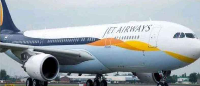 Anil Agarwal's Volcan Investment seeks expression of interest for Jet Airways.jpg