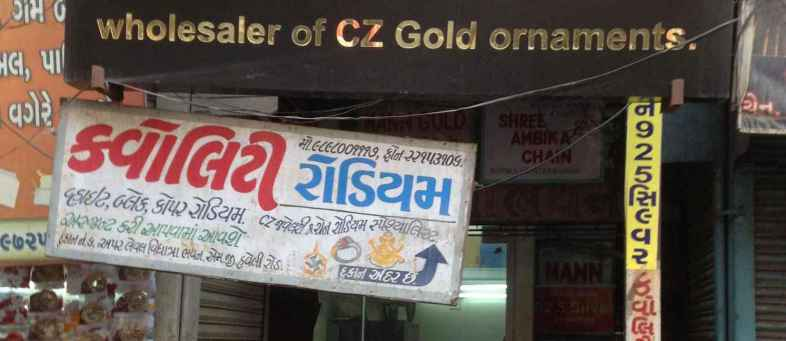 Gold-silver traders' bad condition amid lockdown.jpg