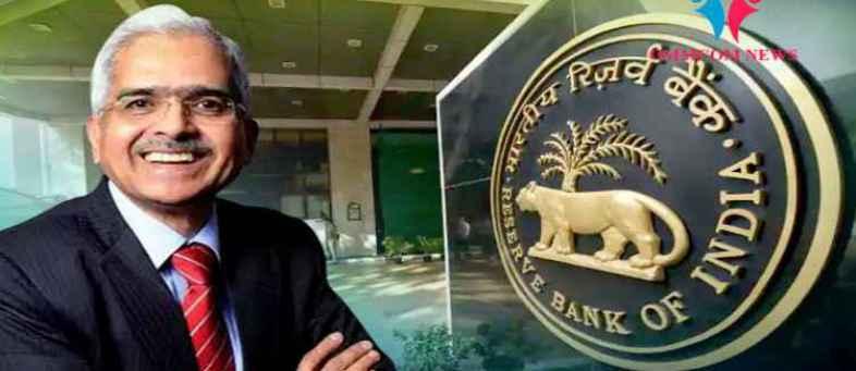 RBI may keep rates unchanged amid Covid surge.jpg