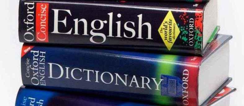 Chaddi words added oxford dictionary.jpg