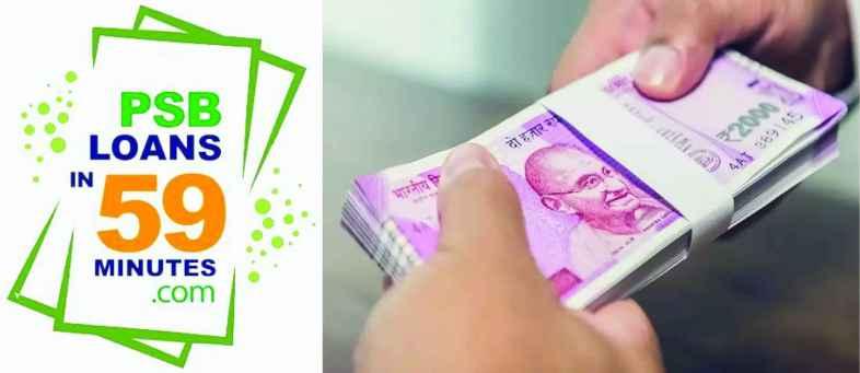 PSB Loans in 59 Minutes extend In-principle loan approval upto 5 crore.jpg