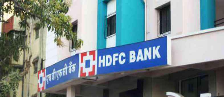 HDFC Bank joins $100 billion m-cap club in ADR market 11.jpg