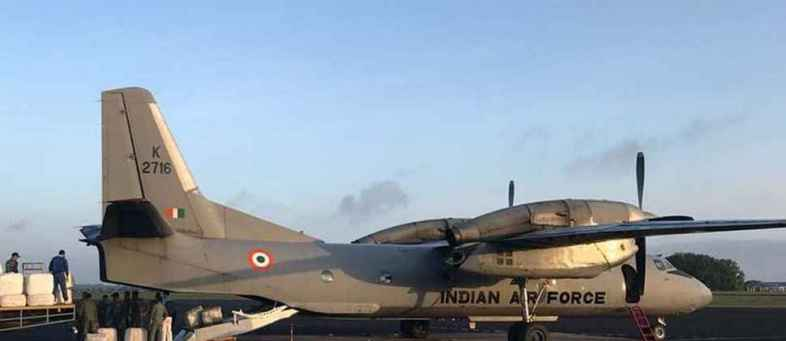 IAF announces Rs 5 lakh award for information about missing An-32 aircraft.jpg