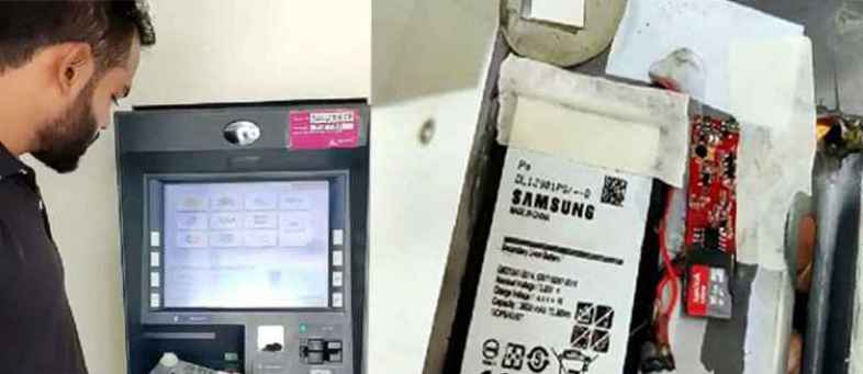 This is how your PIN is stolen from an ATM, you will be shocked to know this way of a thief.jpg