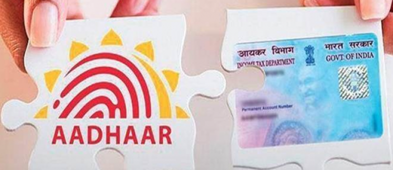 Adhar Card, Adhar PAN Link, Income Tax Department, Penalty,.png