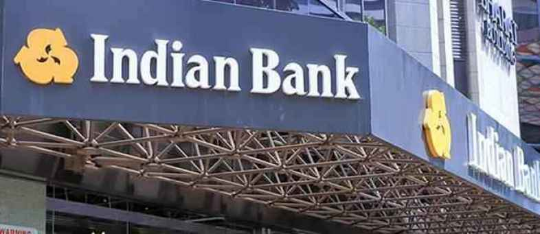 S&P revises Indian Bank outlook as 'negative' post merger announcement.jpg