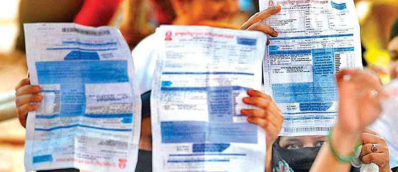 Heaps of false bill complaints against electricity Bill in Mumbai.jpg