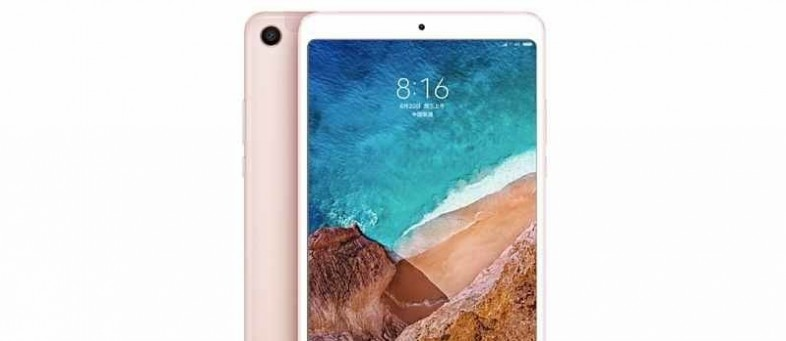 Xiaomi launches Mi Pad 4 with Snapdragon 660, 8-inch screen in China.jpg