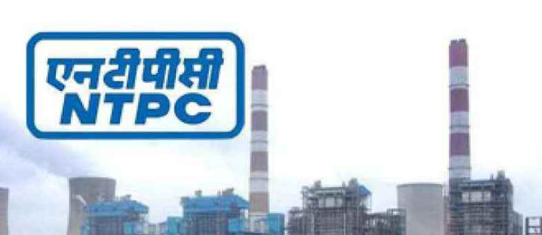 NTPC's Joint Venture Will Make Electricity From Garbage To Energy Project (1).jpg
