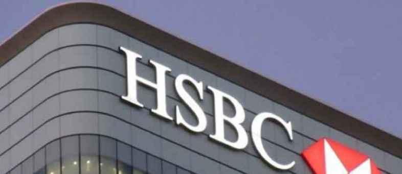 Corona Impact HSBC Bank will lay off 35000 employees.jpg