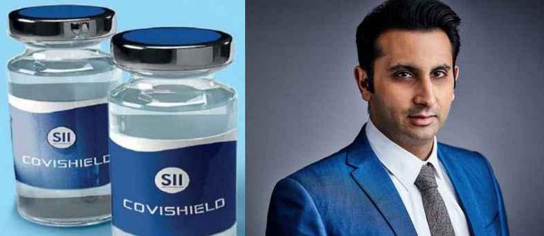 Serum Institute's owner Adar Poonawalla To Invest Over 334 Million dollar In Britain.jpg