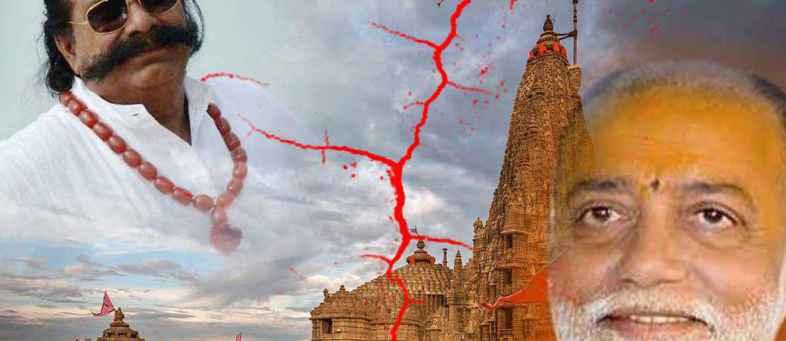 Krishna context controversy Attack by Pabubha Manek to attack Moraribapu.jpg