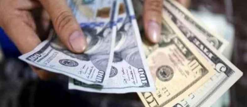 Forex reserves nears lifetime high; up $1.7 bn to $423.5 bn.jpg