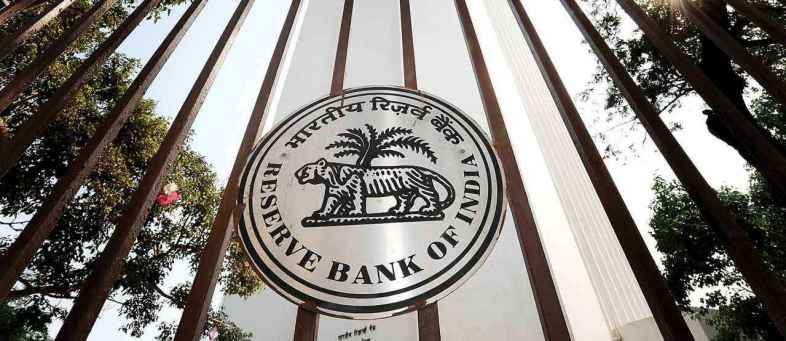 RBI relaxes leverage ratio for banks.jpg