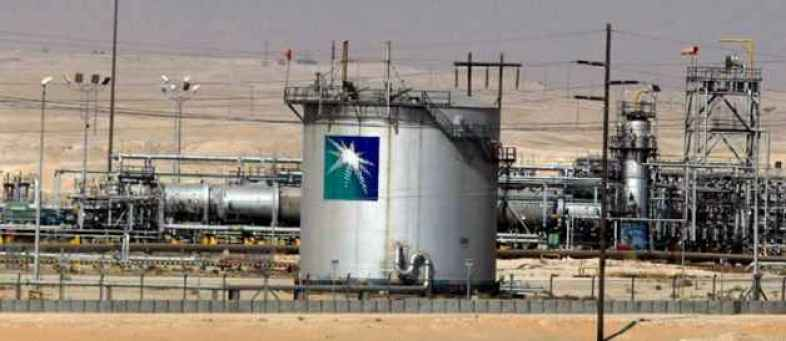 Aramco to buy Shell's stake in Saudi refining JV for $63.1 Cr.jpg