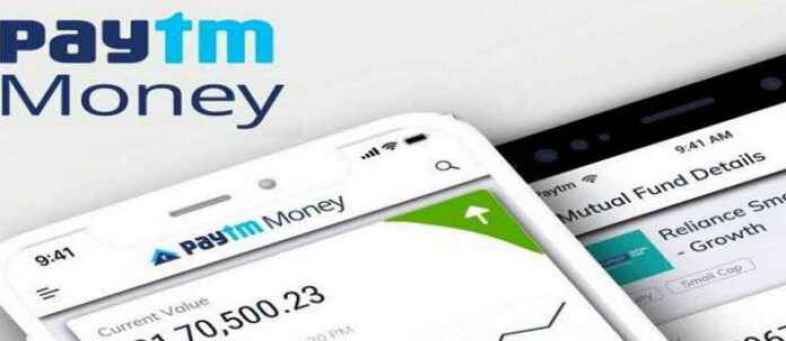 You can now invest in ETF via Paytm Money, starting with only Rs. 16.jpg