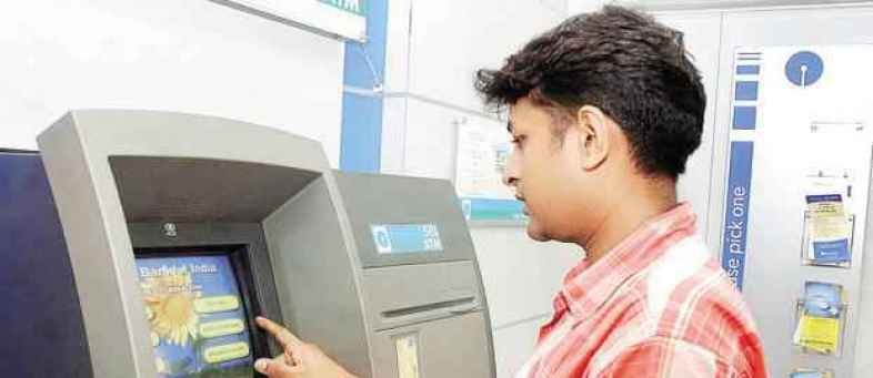 PSBs shutter many branches, ATMs in cities as costs mount.jpg