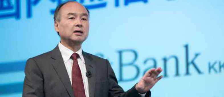 SoftBank announces new $108-billion Vision Fund with Apple, Microsoft.jpg