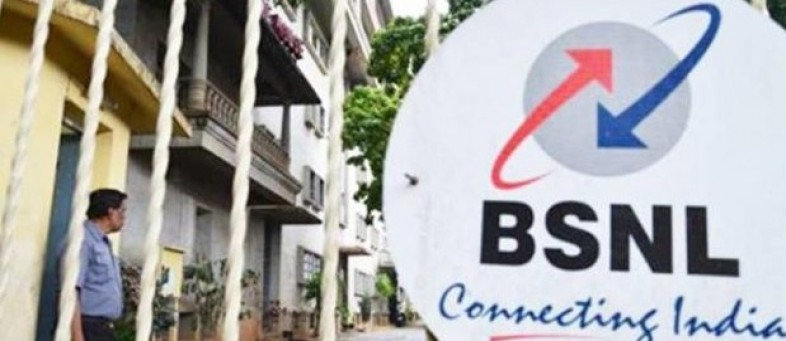 BSNL launches mobile phone facility in Landline phones.jpg