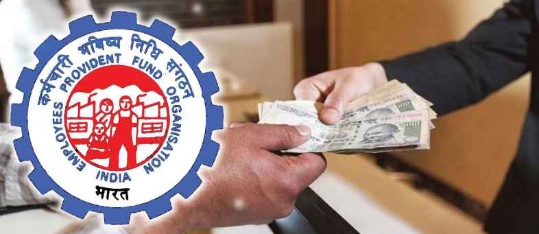 EPFO account holders will get 0.10 Percent interest more in FY 2018-19.jpg