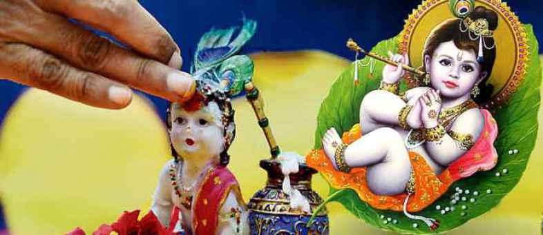 Krishna-Janmashtami-2019-shubh-muhurat-puja-vidhi-15-08-2019.jpg