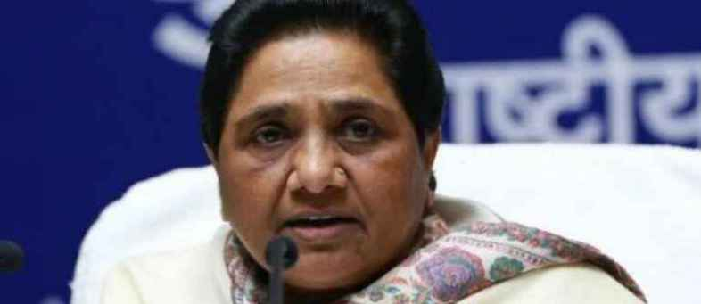 SP-BSP Gathbandhan Over - BSP Will Fight Bypolls Alone - Mayawati.jpg