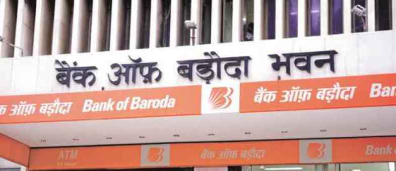 Govt may infuse 50-bln-rupee capital into Bank of Baroda.jpg