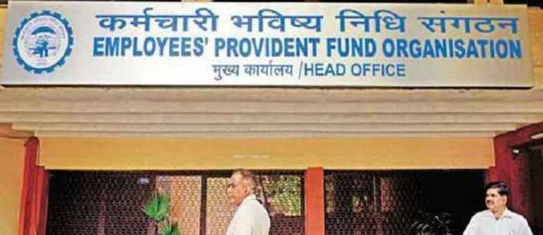 Big News for PF holders, EPFO to pay interest rate of 8.15% to subscribers.jpg