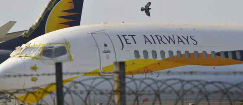 Four potential bidders show interest in grounded Jet Airways.jpg