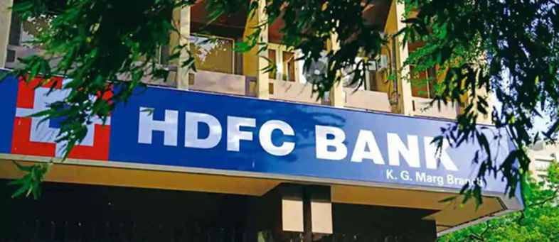 Gruh Finance Block Deal HDFC Brings Stake Below 10% As Per RBI Norms.jpg