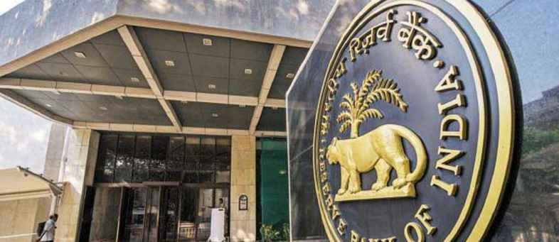 RBI Punish eight public sector banks, RBI slap fine of 1 crore to 2 crore for violating various norms.jpg