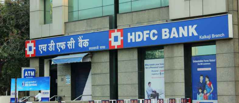 How To Make Cardless Cash Withdrawal Through HDFC Bank ATM (1).jpg