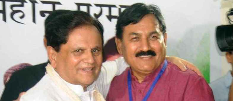 The value of one vote in Rajya Sabha - Bharat Singh has got a position like Ahmed Patel ....jpeg