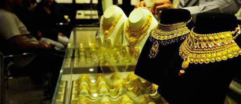 Gold prices surge to highest level in over 3 months.jpg