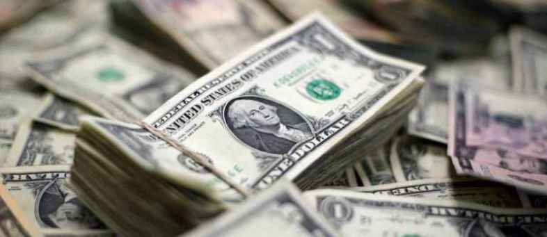 Foreign Exchange Reserve up by $1.36 bn to $420.05 bn.jpg