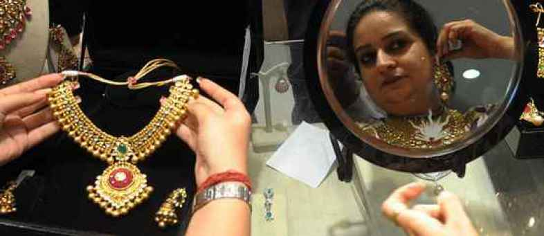 Indian Govt looking amnesty for citizens hoarding gold illegally.jpg