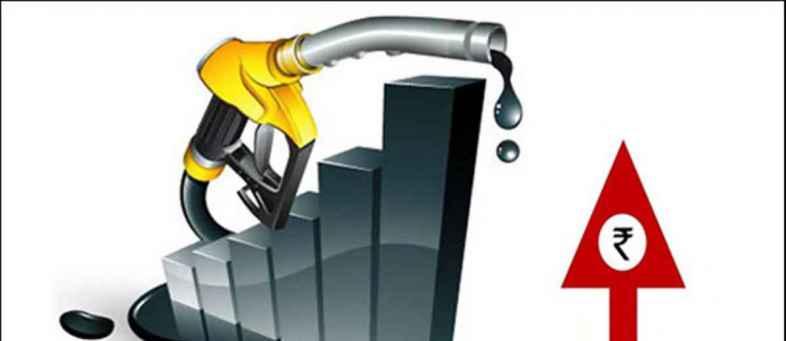 Petrol And Diesel Price, Excise Duty, Fuel Price Rise,.jpg