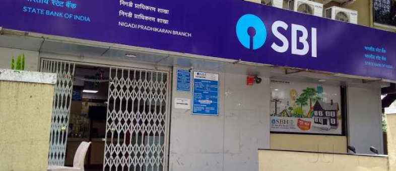 Rs 1.48 Lakh Crores Fraud In 18 Government Banks In The Last Financial Year.jpg