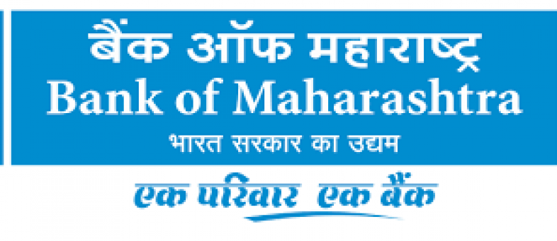 Bank of Maharashtra Get a capital of Rs 205 crore from the government.png
