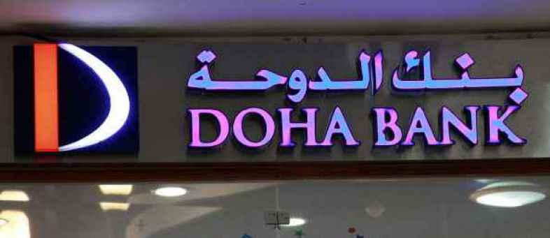 Doha Bank.jpg