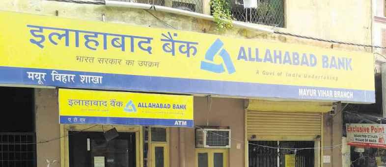 Allahabad Bank.jpg