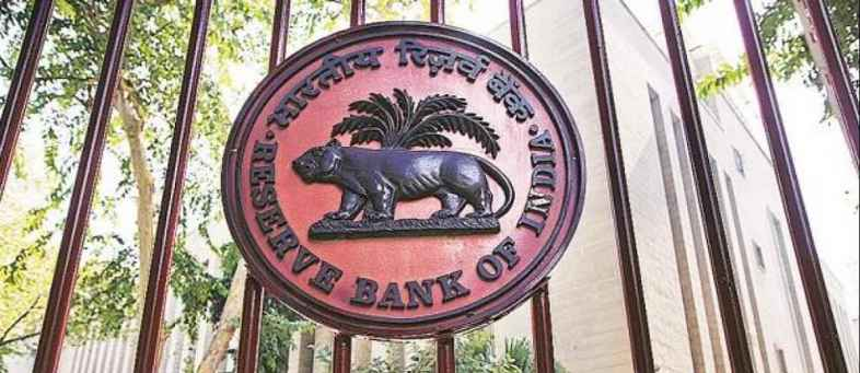 RBI revealed bank credit growth and deposits data.jpg