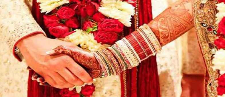 wedding-1593510191.jpg