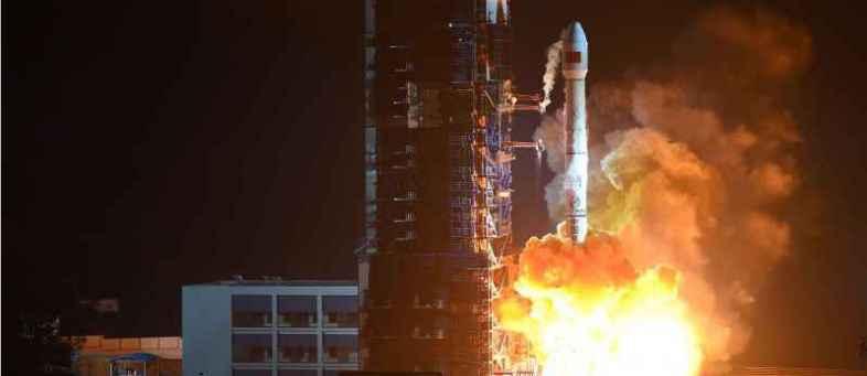 Gaofen-7 satellite.jpg