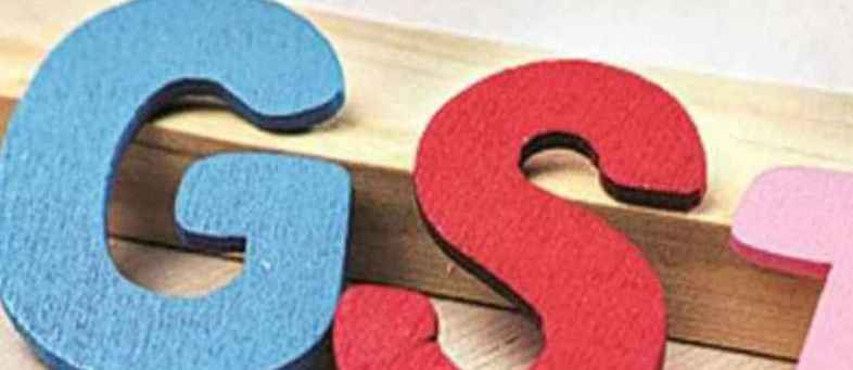 GST to be given on developed land sold as plot, know what the law says.jpg